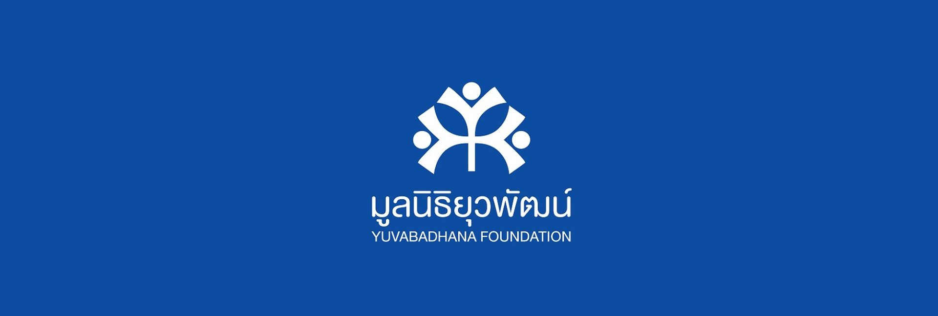 pun-boon-foundation-banner-5